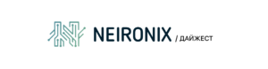 Neironix Daily Digest